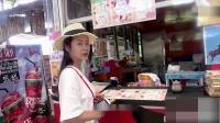 开车去非洲:情侣在泰国拜县之旅,景色是真的美!女子在泰国买饮品,英文不好反复问男友,结果还是没说