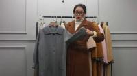 2018年12月13日杭州欧卷名品服饰(羊绒大衣系列)多份 15件 3590元[注:不包邮]
