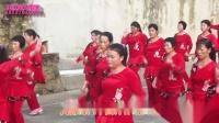 2018年甘茶广场舞完整版