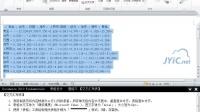 Office商务应用 文字处理 基础级 表格3-交叉汇率表 (2)