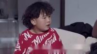 陈翔六点半:大人被三岁小孩训到大哭,这奇葩家庭出什么问题了?