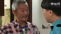 陈翔六点半:朱小明让毛台帮他追前面的出租车,给他100块!