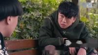 陈翔六点半:朱小明,你出来,对待一个柔弱的女子,你竟然用锤子