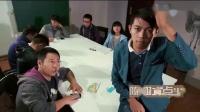 陈翔六点半:陈翔不小心得罪了老总的儿子,被解雇了只能路边贴膜