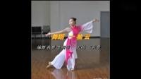 古典舞 舞蹈:一袖云(李明琼老师原创舞蹈)兰花草正面