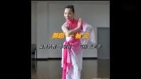 古典舞 舞蹈:一袖云(李明琼老师原创舞蹈)兰花草背面