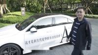 新生代的锦鲤 | 三亚试驾全新奔驰长轴距A级轿车