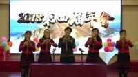 葫芦丝-你是草原美丽的花-纺织城分团-张玉龙水兵舞蹈团2018年会