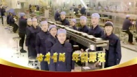 2017央视春晚开始前广告(带报时器)