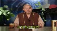 Phật Giáo Là Gì 3-4 - Pháp Sư Tịnh Không