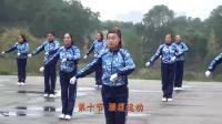 (邻水开心支队翻拍)中国云朵王健身操云系列第五套第十节腰腹运动