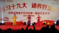 清远市源青健身队 《天竺少女》   表演者:张云霞   林新芹   刘小红       微笑制作
