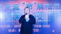 涵小鱼水疗#广州理工大学站#大学生零成本创业