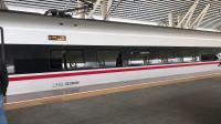 G6543(广州南-香港西九龙)本务广铁广九段,搭载CR400AF-A型车底,停靠虎门站4站台(前序G6542)