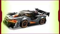 乐高75892 Quick Review Speed Champions 2019 McLaren Senna LEGO积木砖家速拼