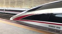 G6251(广州南-深圳北)本务广铁长沙段,搭载CR400AF型车底,停靠虎门站3站台(前序G6230)