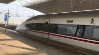 G6251(广州南-深圳北)本务广铁长沙段,搭载CR400AF型车底,虎门站3站台发车(后续G6248)