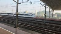 G76(深圳北-郑州东)本务广铁广九段,搭载CRH380AL型车底,停靠虎门站1站台(前序G6217)