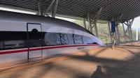 G6521(广州南-香港西九龙)本务广铁广九段,搭载CR400AF-A型车底,虎门站4站台发车