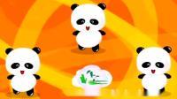 10 熊猫咪咪