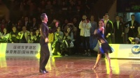 2018CBDF中国杯国际标准舞总决赛甲A组L决赛SOLO桑巴唐艺铭 黄馨儀