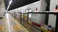 上海地铁1号线103号车莘庄站上行出站(富锦路站方向)