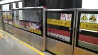 上海地铁1号线145号车莘庄站上行出站(富锦路站方向)