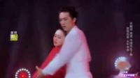 我在新舞林大会: 许魏洲拉丁舞大展撩妹技能, 方俊老师激动扔帽截取了一段小视频