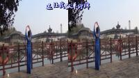 雪冰青春活力广场舞《人走爱未凉》演示;雪冰