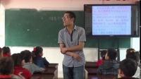 《體育與健康科學》人教版二年級體育,陳俊