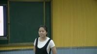 《體育課中的安全教育》科學版四年級體育,王肖肖