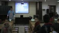 《體育課安全常識》科學版體育一年級,江蘇省市級優課