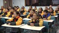 《體育活動與營養》科學版五年級體育,江蘇省市級優課