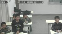 《體育活動與營養》科學版五年級體育,惠丹丹