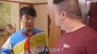 陈翔六点半:大白做乞讨的,毛台给100块他,他开宝马说钱假的