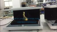 """Yashi 19""""270degree 3D Hologram Display"""