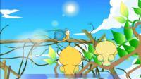 01 蜗牛与黄鹂鸟