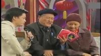 我在赵本山那些经典台词串烧的神曲《改革春风吹满地》太有才了! 本山大叔又火了!截了一段小视频