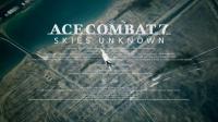 3dmgame_皇牌空战7 MiG-29A宣传片