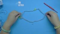 紫苏编织第135集—贵夫人斗篷(2)起针及水草花的钩法