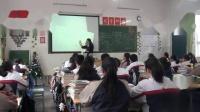 人教A版高中數學必修五2.5《等比數列的前n項和》課堂教學視頻實錄-楊濤