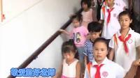 义小一年级九班2018教师节