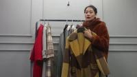 【已出】12月18日杭州越袖服饰(双面羊绒大衣系列)仅一份 10件  2320元【注:不包邮】