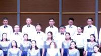 株洲市青商会合唱-《筑梦株洲》株洲市工商联纪念改革开放40周年歌咏赛。
