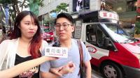 在香港男生眼里,最希望未来老婆从事什么职业?原来是这几个