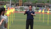 《足球-繞桿運球》人教版初一體育與健康,王兆杰