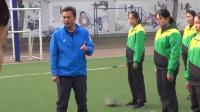 《足球-腳內側踢球》人教版初一體育與健康,張魯偉