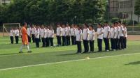 《足球-腳內側運球及游戲》人教版初一體育與健康,郭航程