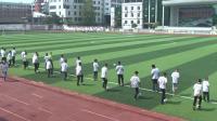 《足球球性與球感練習》初一體育,李志勇