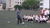 《足球腳內側運球射門》人教版初一體育與健康,劉建